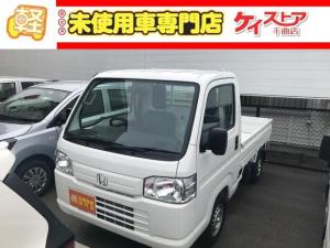 ホンダ アクティトラック SDX 4WD MT 軽トラック 届出済未使用車 ホワイト