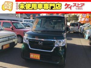 ホンダ N-BOX Gホンダセンシング 届出済未使用車 CVT スマートキー 両側スライドドア