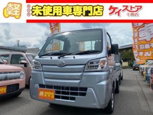 ダイハツ ハイゼットトラック  届出済未使用車 4AT 4WD
