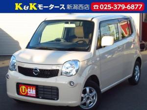 日産 モコ S FOUR 4WD 清掃除菌済 関東仕入 後期モデル