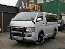 トヨタ/ハイエースバン ロングDX GLパッケージ 4WD オフロード仕様 公認車