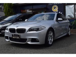 BMW 5シリーズ 550i Mスポーツパッケージ  HDDナビ HIDライト