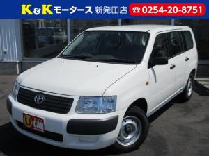 トヨタ サクシードバン U 清掃除菌済 4WD ETC タイミングチェーン ABS