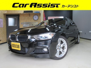 BMW 3シリーズ 320i xDrive Mスポーツ 4WD 社外TVチューナー&フルセグTV スマートキー プッシュスタート アイドリングストップ クルーズコントロール HIDライト/フォグ 電動リアゲート 検4年9月 HDDナビ Bカメ パワーシート
