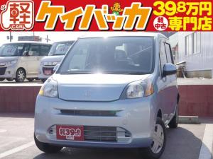 ホンダ ライフ G 4WD 純正CDオーディオ