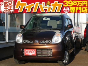 日産 モコ E ショコラティエ 純正CDオーディオ スマートキー オートエアコン フル装備 エアバッグ