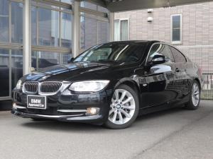 BMW 3シリーズ 335i