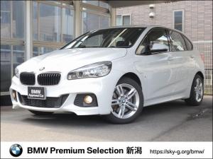 BMW 2シリーズ 225xeアクティブツアラー Mスポーツ