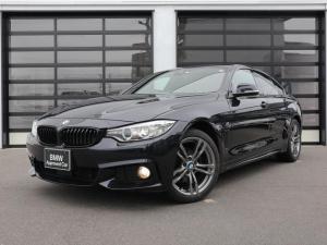 BMW 4シリーズ 420iグランクーペ スタイルエッジxDrive