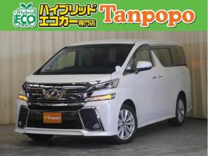 トヨタ ヴェルファイア 2.5Z Aエディション 4WD 7人乗り ナビ TV