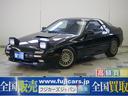 マツダ/サバンナRX-7 GT-R