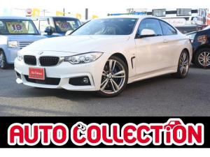 BMW 4シリーズ 420iクーペ Mスポーツ 社外エアクリ 純正19インチAW ドラレコ インテリジェントセーフティ ブルーキャリパー レーンキーピング リアバンパーセンサー クルコン パドルシフト