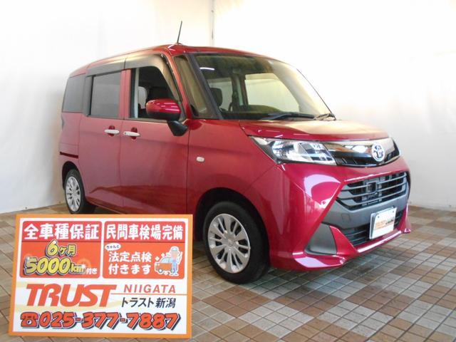 スマアシII シートヒーター 左パワースライドドア スマートキー2個 サンシェード 車検整備付 支払総額119万円!