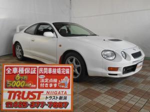 トヨタ セリカ GT-FOUR 4WD 5MT 純正アルミ 社外CD ETC ターボ 電格ミラー マッドガード 車検整備付
