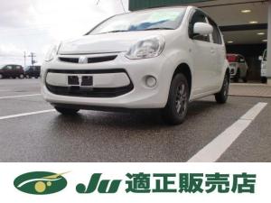 トヨタ パッソ X Lパッケージ 夏タイヤ4本新品交換