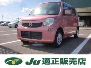日産 モコ S インテリキー 夏タイヤ4本新品交換 CD