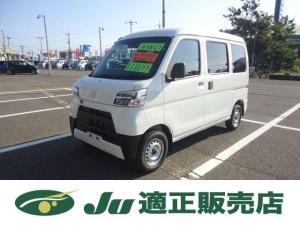 ダイハツ ハイゼットカーゴ DX SAIII 届出済未使用車 4WD LEDライト