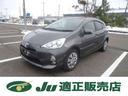 トヨタ/アクア S 夏タイヤ4本新品交換