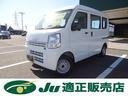 三菱/ミニキャブバン M 新車未登録