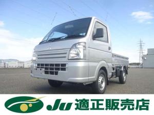 日産 NT100クリッパートラック DX 4WD 5速マニュアル ドアバイザー フロアマット 4WD/5速マニュアル/ドアバイザー/フロアマット/荷台マット/Wエアバック/ABS