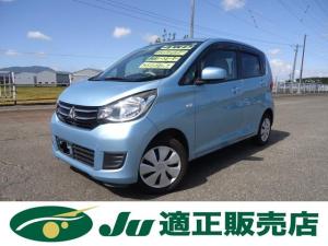 三菱 eKワゴン M 4WD メモリーナビ CD DVD ワンセグTV 4WD/メモリーナビ/CD/アイドリングストップ/キーレス/Wエアバック/ABS