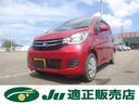 三菱/eKワゴン E メモリーナビ CD ワンセグTV 運転席シートヒーター