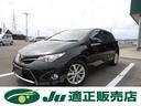 トヨタ/オーリス RS Sパッケージ 9月18日19日20日 6速マニュアル