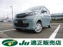 三菱/eKワゴン M 4WD 届出済未使用車 両席シートヒーター