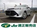 トヨタ/カローラフィールダー スノータイヤプレゼント ナノイ- オートエアコン