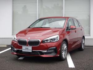 BMW 2シリーズ 218dアクティブツアラー ラグジュアリー 弊社社有車