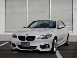 BMW 2シリーズ 220iクーペ Mスポーツ ドライビングアシスト 2年間走行無制限保証