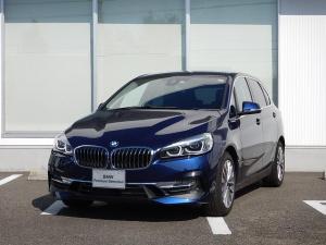 BMW 2シリーズ 218dアクティブツアラー ラグジュアリー ブラックレザー コンフォートパッケージ パーキングサポートパッケージ 2年間走行無制限保証
