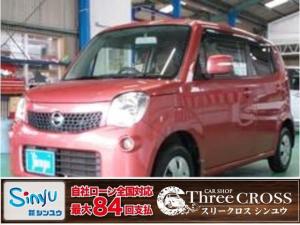 日産 モコ X ベンチシート/ミラーウィンカー/スマートキー/盗難防止システム/フォグライト/オートエアコン/プッシュスタート/ABS/ダブルエアバック