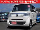 ホンダ/N-BOX G SSパッケージ