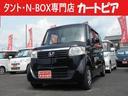 ホンダ/N-BOX G・Lパッケージ
