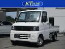 三菱/ミニキャブトラック Vタイプ 4WD エアコン パワステ