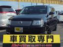 トヨタ/サクシードワゴン TX G LTD 純正HDDナビ ETC エアロ アルミ