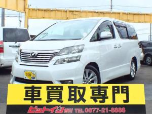 トヨタ ヴェルファイア 2.4Z 5月限定価格 純正ナビ&地デジTV 純正エアロ プッシュスタート