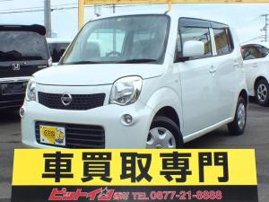 日産 モコ S パールホワイト ETC付 CDステレオ