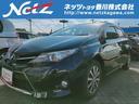 トヨタ/オーリス 150X