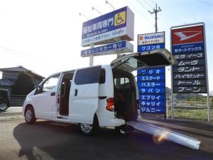 日産 NV200バネットワゴン  スロープタイプ車いす1基積 メモリーナビ フルセグTV バックモニターカメラ