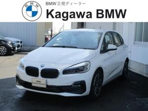 BMW 2シリーズ 218dアクティブツアラー スポーツ コンフォートPKG