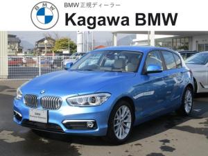 BMW 1シリーズ 118i ファッショニスタ 本革シート バックモニター HDDナビ ETC シートヒーター