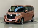 トヨタ/ルーミー G S 横滑防止装置 スマートキ- イモビライザー ETC