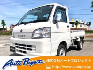 ダイハツ ハイゼットトラック エアコン・パワステ スペシャル/買取車/社外CD/ETC