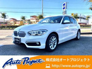 BMW 1シリーズ 118i スタイル 純正ナビ/バックカメラ/ステアリングスイッチ/クルーズコントロール/デイライト/HIDヘッドライト/フォグランプ/インテリジェントセーフティ/レーンディパーチャー/アイドリングストップ