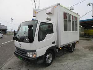 マツダ タイタンダッシュ  2.0  キッチンカー フードトラック ケータリングカー 移動販売車 移動宅配車