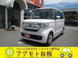 ホンダ N-BOX G・Lホンダセンシング BT付ナビ Bカメラ 電動スライド