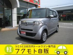 ホンダ N-BOX C 追突軽減ブレーキ・ドラレコ・ETC・ナビ付