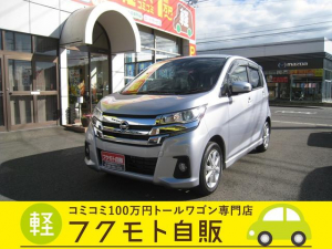 日産 デイズ ハイウェイスター X 追突軽減ブレーキ・ドラレコ・ナビ/ETC